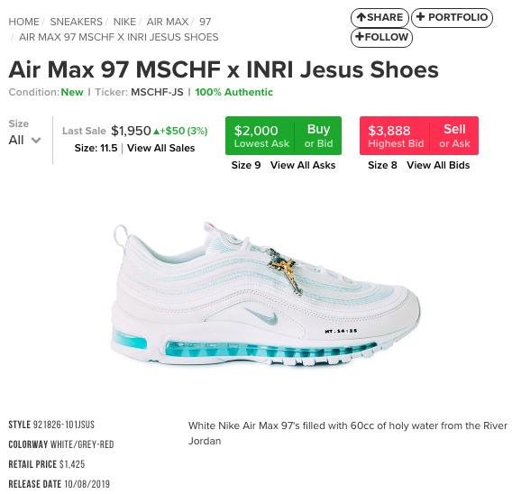 Nike Air Max 97 Premium. Nike TH
